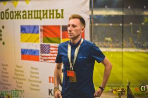 г-н YeS Харьков