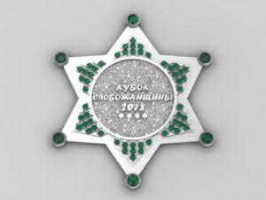 Шерифская звезда Слобожанщина